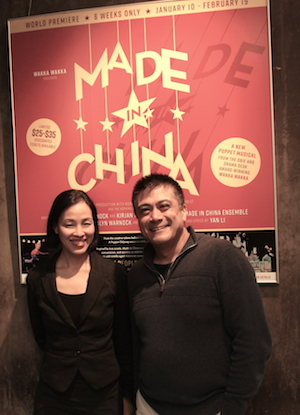 Lia Chang and Ariel Estrada at 59E59 Theaters after a performance of MADE IN CHINA on February 2, 2017. Photo by Garth Kravits