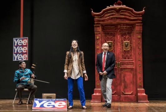 Daniel Smith (Actor 1), Stephenie Soohyun Park (Lauren) and Francis Jue (Larry) in Lauren Yee's KING OF THE YEES. Photo by Liz Lauren