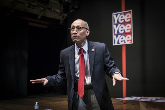 Francis Jue (Larry) in the world premiere of KING OF THE YEES. Photo by Liz Lauren