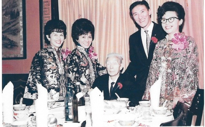 My grandmother Nancy Lee Chang (second from left) celebrates her father Lee Ah Kon's 98th birthday in San Francisco with her siblings Minerva Wong, John Lee and Electra Gee in San Francisco in 1970. (Photo courtesy of Jocelyn Lee)