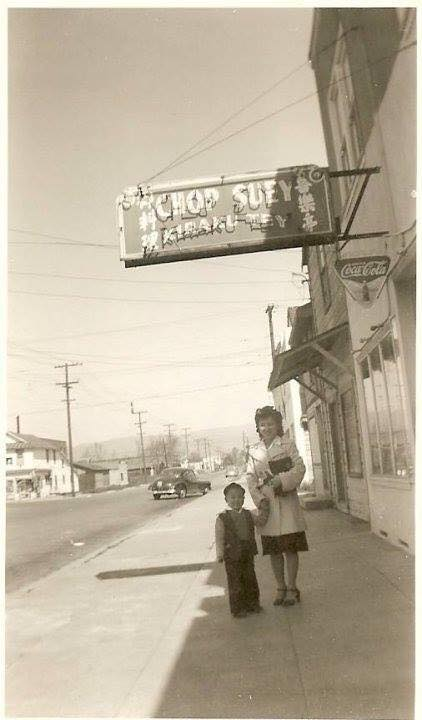 Nancy Lee Chang with her nephew Roland Wong in San Jose.