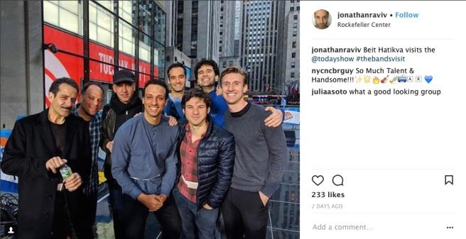 "Tony Shalhoub, Andrew Polk, Alok Tewari, Ari'el Stachel, Jonathan Raviv, Etai Benson, John Cariani and Bill Army at ""The Today Show"" on May 1, 2018. Photo: Instagram"