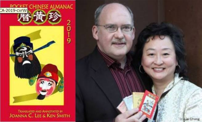 Ken Smith and Joanna C. Lee. Photo by Lia Chang